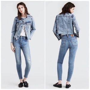 Levi's Wedgie Skinny Jeans in Blue Vertigo